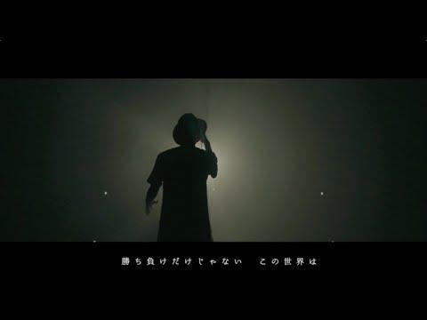 スポットライト / HISATOMI