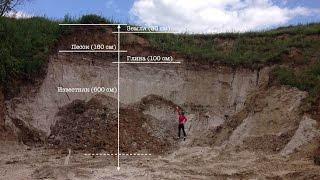 Геология на примере мини карьера. Венёв, Тульская область.