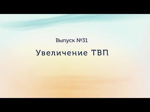 Гепатит и туберкулез прививки новорожденных