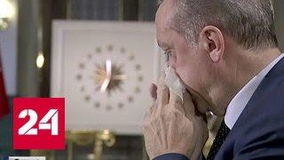 Анкара собрала доказательства: Турция добивается от США выдачи мятежника Гюлена
