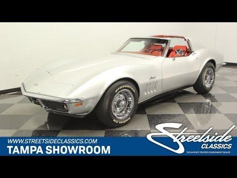 1969 Chevrolet Corvette For Sale Classiccars Cc 1176378