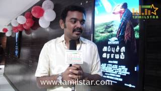 Prakash at Appuchi Gramam Movie Audio Launch