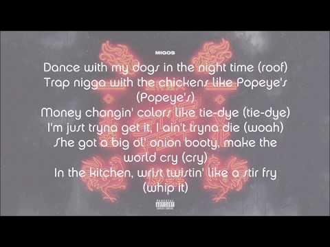 Migos - Stir Fry (lyrics)