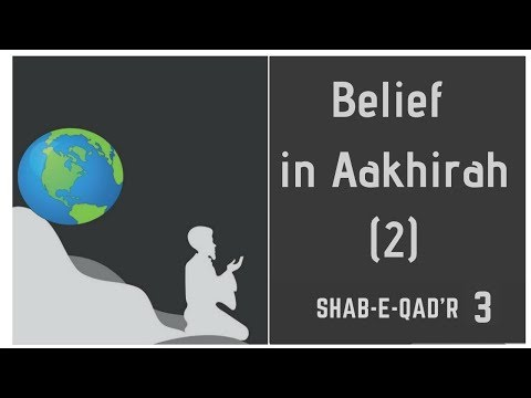 25th Shab-e-Qadr | 2018