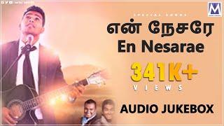En Nesarae - Audio Jukebox | Stephen Sanders | Tamil Christian Songs | Music Mindss