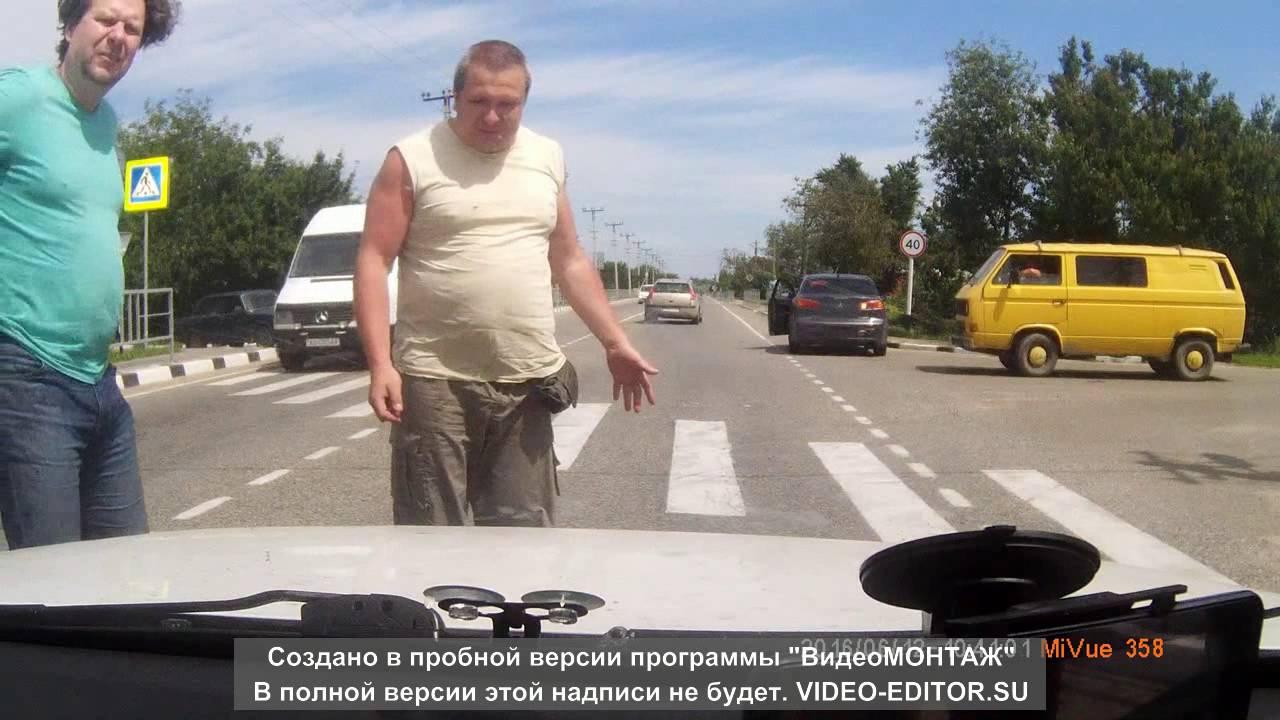 Несоблюдение дистанции в г. Темрюк Краснодарского края