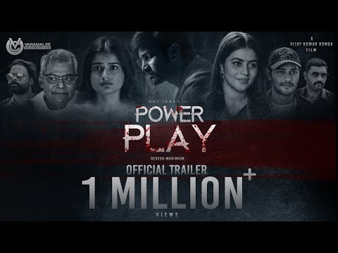 Power Play Trailer - Telugu