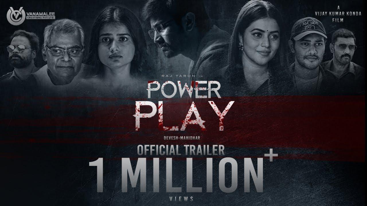 POWER PLAY - Trailer