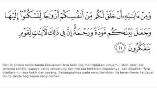 H. Muammar ZA - Ar Ruum Ayat 21
