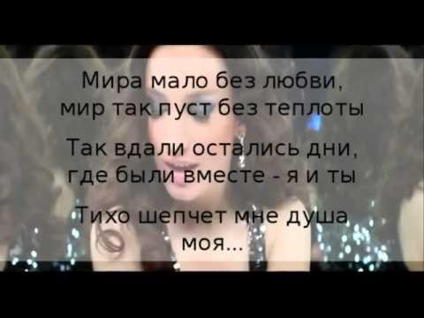 Песня счастья ленинград