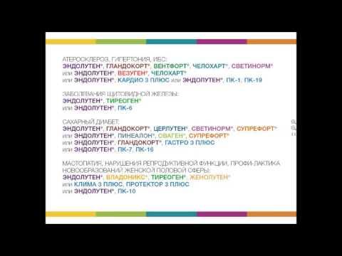 Инсулин в иркутске