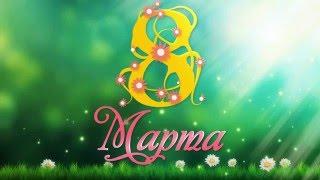CJ AKO МАМЕ Песня Про Маму О Мама Для Мамы Поздравление на 8 марта Красивая Душевная
