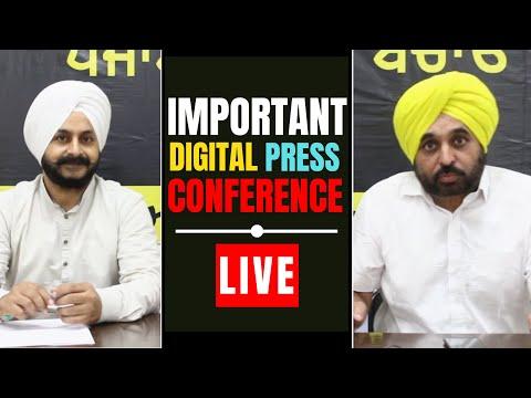AAP Lok Sabha MP Bhagwant Mann & MLA Jarnail Singh addressing an Important Press Conference