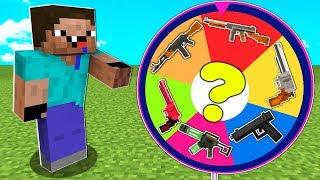 Редкое или Обычное Оружие в Майнкрафт ! Что выиграет Нуб? Неудачник Нуб и Колесо Фортуны с Предметом