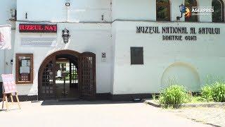 Muzeul Satului - redeschis de miercuri: grupuri de vizitatori de cinci persoane; vizita - limitată la două ore