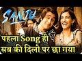 SANJU  - Main Badhiya Tu Bhi Badhiya   Ranbir Kapoor   Sonam Kapoor   Sonu Nigam