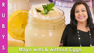 Mayo No Eggs & Traditional 2 Recipes in Urdu Hindi – RKK