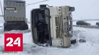 С первым снегом: в Сибирь пришла зима - Россия 24