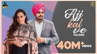 Ajj Kal Ve (Full Video) Barbie Maan | Sidhu Moose Wala | Preet Hundal | Latest Punjabi Songs 2020 - Download this Video in MP3, M4A, WEBM, MP4, 3GP