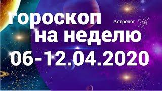 Календарь рыболова в киргизии на сентябрь 2020 днепропетровск