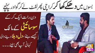 Success Story of Advocate Ghulam Mustafa | Unico Real Estate & Builder | Tik Tiki
