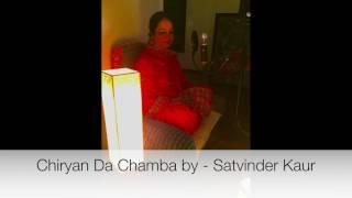 Chiryan Da Chamba  Satvinder Kaur  Latest Punjabi Song 2017