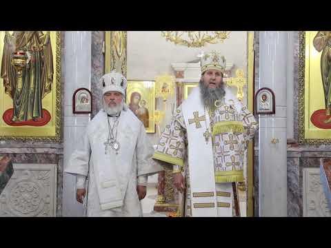 Митрополит Даниил призвал брать пример со святителя Луки