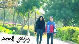 اغاني حصرية قايل براك عندك قلب جديد الفنان الاسبايدر بابكر احمد تحميل MP3