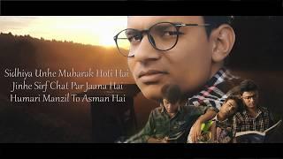"""Tuta Tuta Ek Parinda By"""" Kailash Khair"""""""