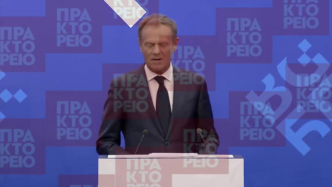 Ντ. Τουσκ: Κανένα άλλο μέλλον για τις χώρες των Δυτικών Βαλκανίων εκτός από εκείνο της ΕΕ