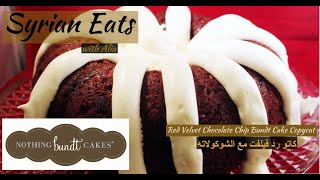 frosting recipe for chocolate bundt cake