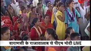 PM Narendra Modi addresses rally in Varanasi's Rajatalab