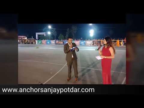 Anchor Sanjay Potdar | Hosting IFS 2018 | Best Anchor Emcee on Pune Mumbai Bangaluru Hyderabad