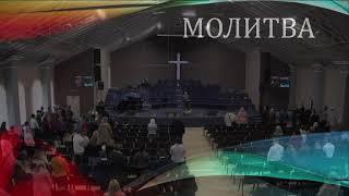 """Церковь """"Вифания"""" г. Минск. Богослужение 21 апреля 2019г. 17:00"""