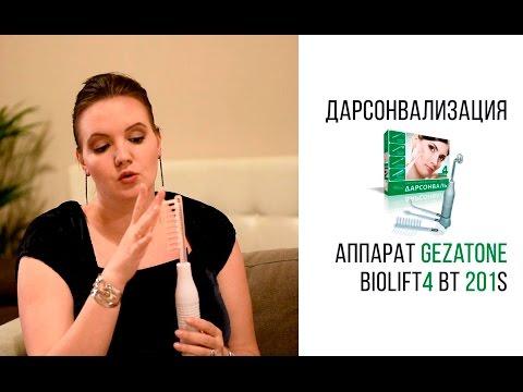 Эксфолиант для лица кора крем маска с фруктовыми кислотами