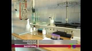 Новости МТМ - Социальные болезни - 02.11.2012