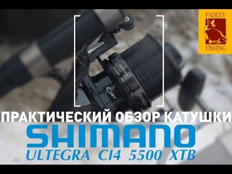 Катушка безынерционная SHIMANO ULTEGRA CI4 5500XTB фото №2