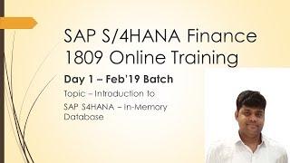 SAP S4 HANA Finance Training - Day 1- Feb 2019 Batch | S4 HANA Finance 1809 | Introduction to S4HANA