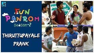 Thiruttupayale prank | Fun Panrom | Black Sheep