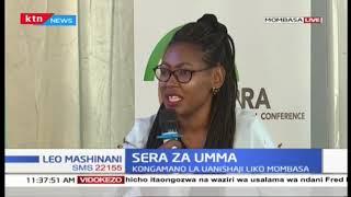 Sera za Umma | Kongamano La Uanishaji lafanyika Mombasa