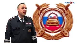 Сводка ДТП за неделю с Александром Жиленковым