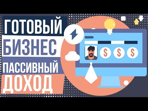 Татунашвили руслан опционы