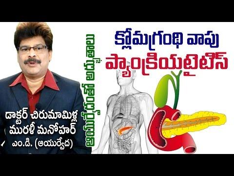 Wie die Entzündung der Prostata zu überprüfen, selbst
