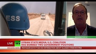 US-led strike hits government targets in Syria - state media (RT's special coverage)