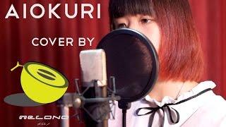Aiokuri Ost.Kimi to 100kai-me no koi | Cover by Melono