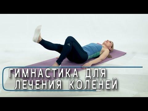 Ударно волновая терапия при остеоартрозе коленного сустава