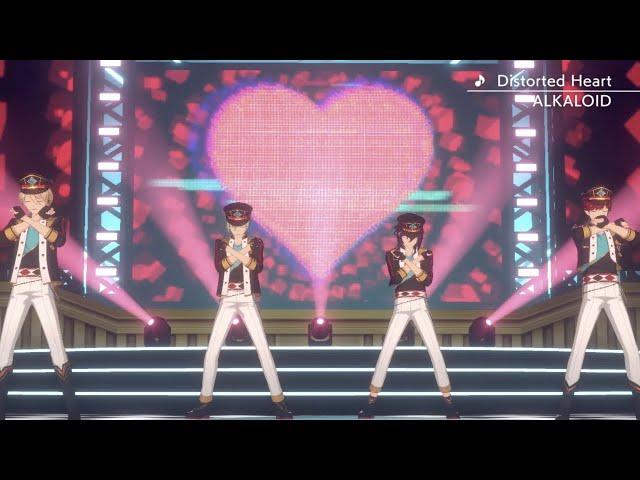 Distorted Heart