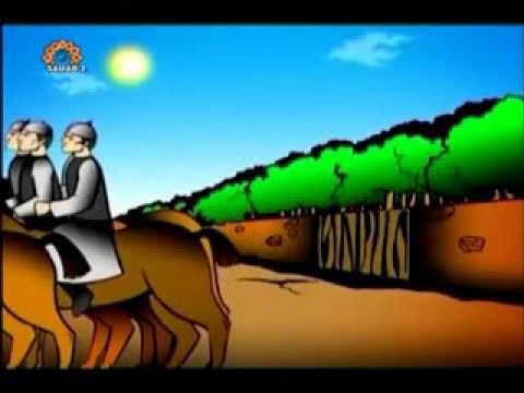 لازوال داستانیں - Hazrat Idrees - urdu
