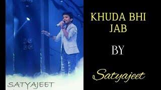 Khuda Bhi Jab - Satyajeet Jena