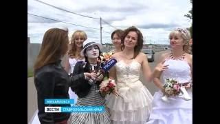 """Парад невест в """"Гармонии"""""""
